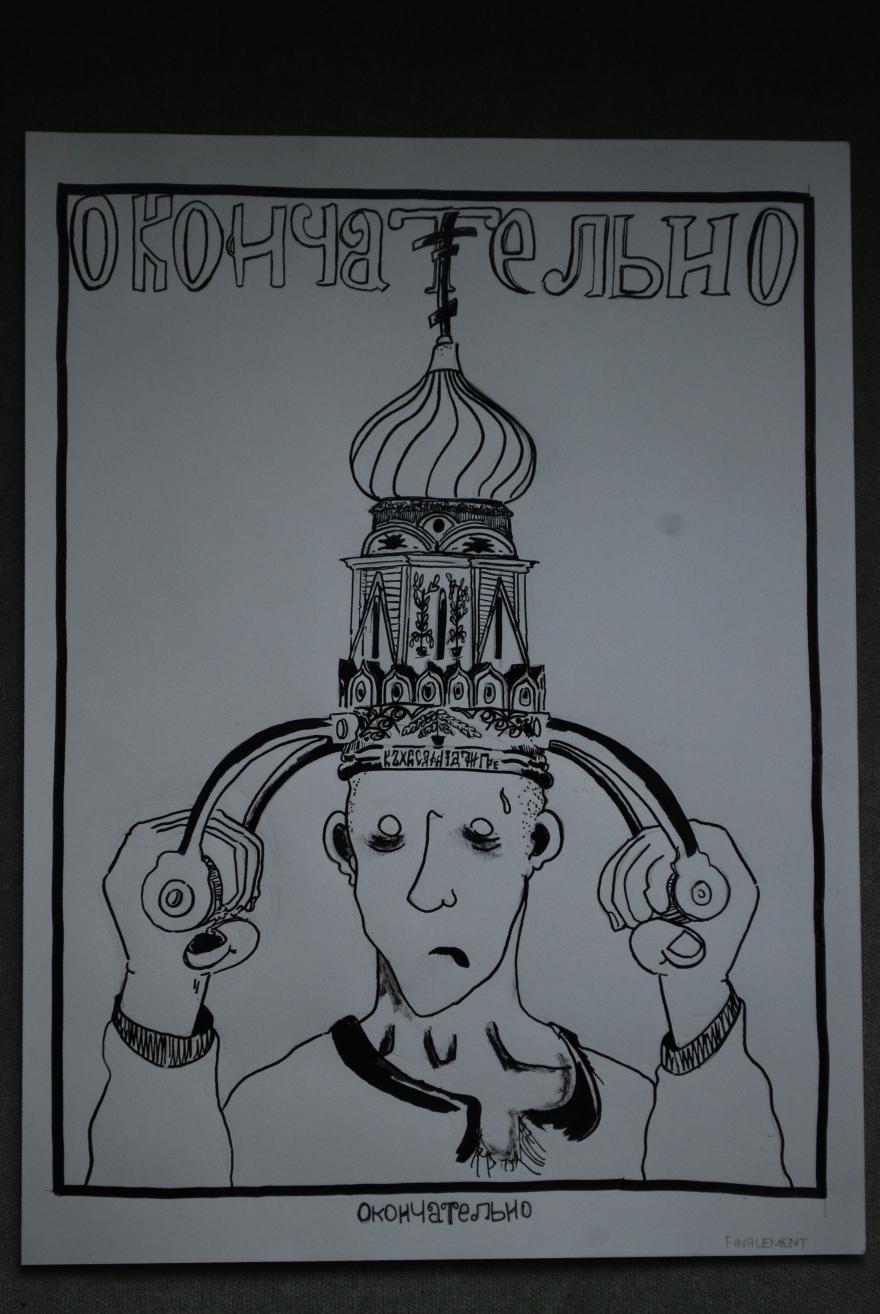 Le casque Orthodoxe